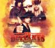 THE DEFIANTS_708x708