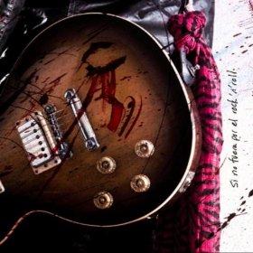 CuevO - Si No Fuera por El Rock'N'Roll