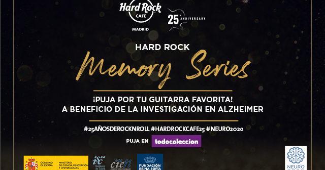 HRC memory